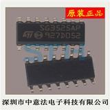 【原装正品】SG3525AP013TR   SOIC-8   STM 价格优势,欢迎咨询