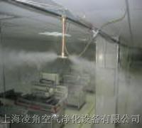 供应电子厂加湿器