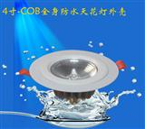 黑白COB3寸LED筒灯外壳压铸铝ADC12筒灯配件4寸12W13W15W白色压铸灯具套件