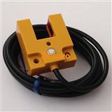 槽型光电开关厂家E3S-GS15N