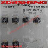 40PC100G2A单硅片压力传感器欢迎来电询价品质保证价格实惠