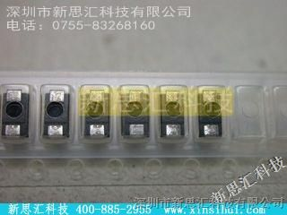 HITACHI/【HRF22TR】价格 HITACHI,HRF22TR,新思汇科技