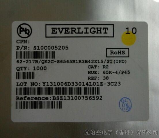 供应2835贴片 0.2W 22 24LM 2835灯珠 2835贴片led灯珠