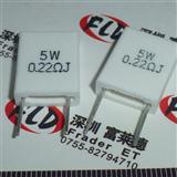陶瓷水泥电阻5W0.22ΩJ 5W0.22R 精度5% 直插扁立式 正品