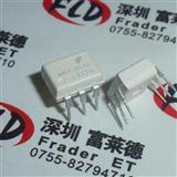 MOC3052 DIP-6 直插光耦 光隔离器 FSC 原装正品