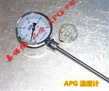宁夏双金属温度表,APG双金属温度计