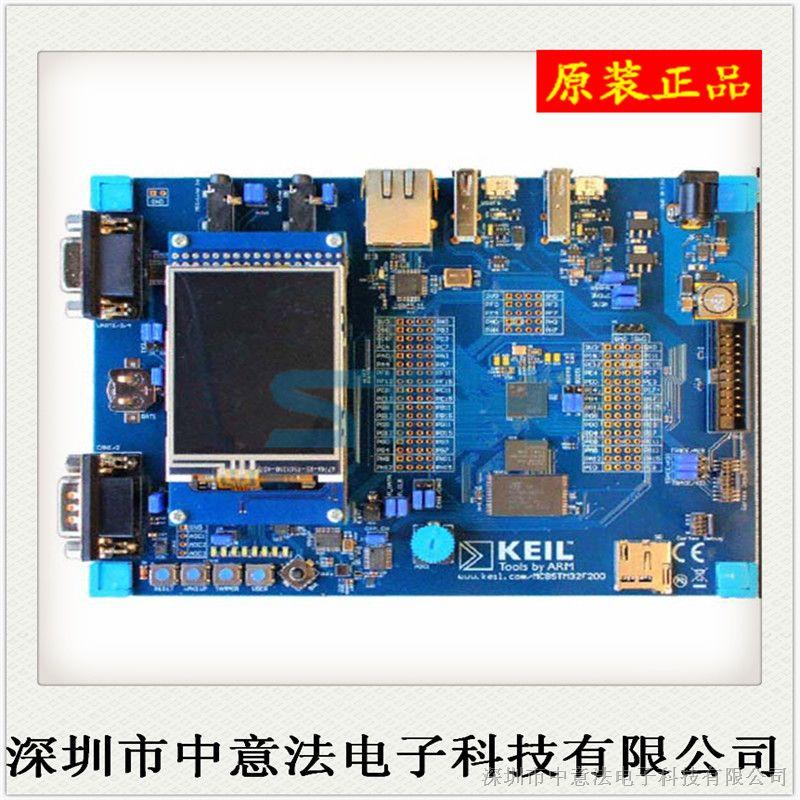 【原装正品】STM3220G-SK/KEI 编程器,开发板,欢迎咨询!