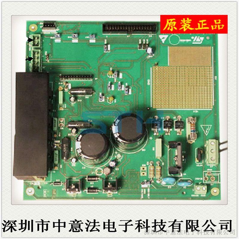 【原装正品】STM3210B-MCKIT 编程器,仿真器,欢迎咨询!