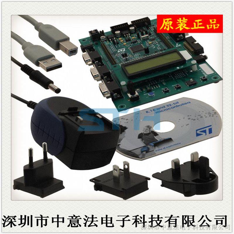 【原装正品】STR750-EVAL 编程器,开发板,价格优势,欢迎咨询