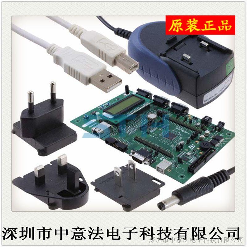 【原装正品】STR910-EVAL 编程器,开发板,价格优势,欢迎咨询