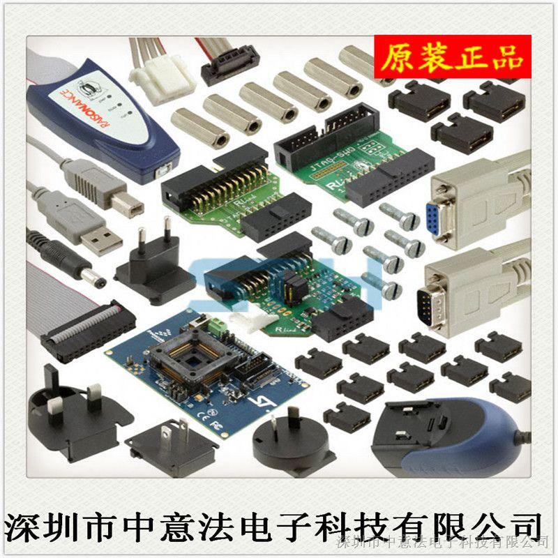 【原装正品】SPC560PKIT144S编程器,开发板,价格优势,欢迎咨询