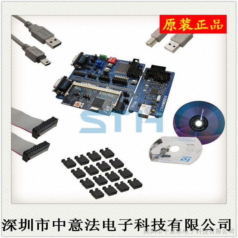 【原装正品】STR750-SK/RAIS  编程器,开发板,欢迎咨询!