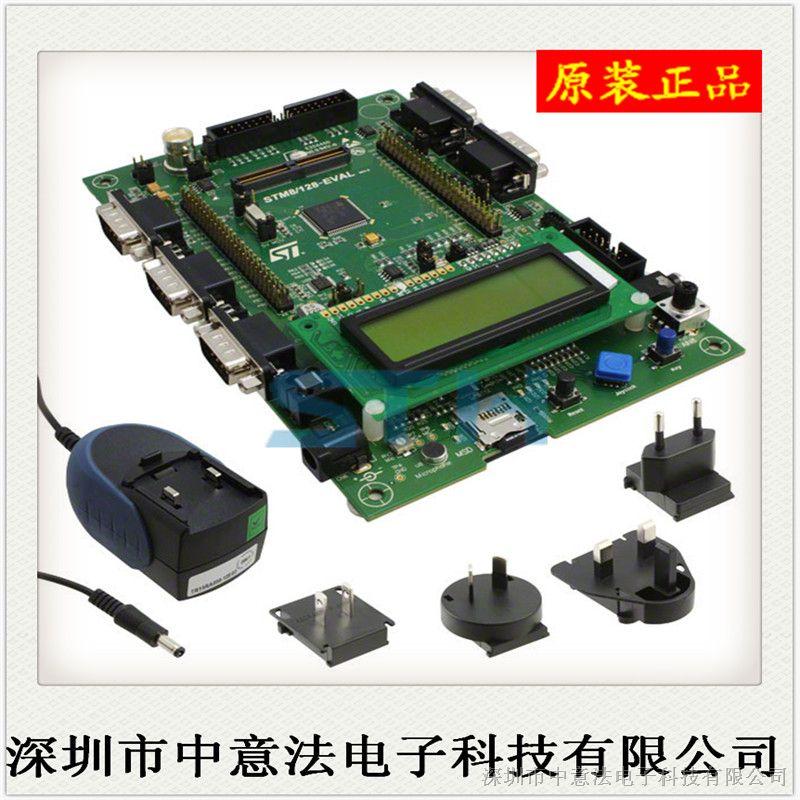 【原装正品】STM8/128-EVAL 编程器,开发板,价格优势,欢迎咨询