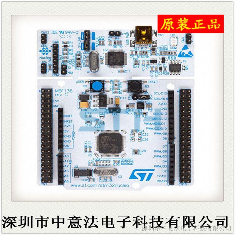 【原装正品】NUCLEO-F103RB编程器,开发板,价格优势,欢迎咨询