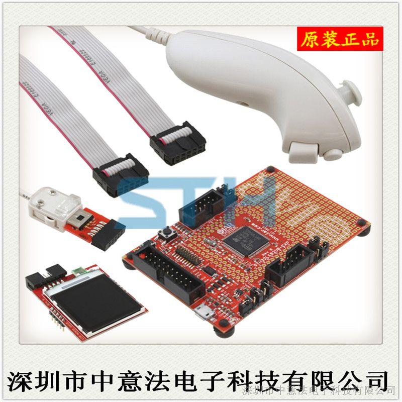 【原装正品】STM32L1-GAME 编程器,开发板,价格优势,欢迎咨询