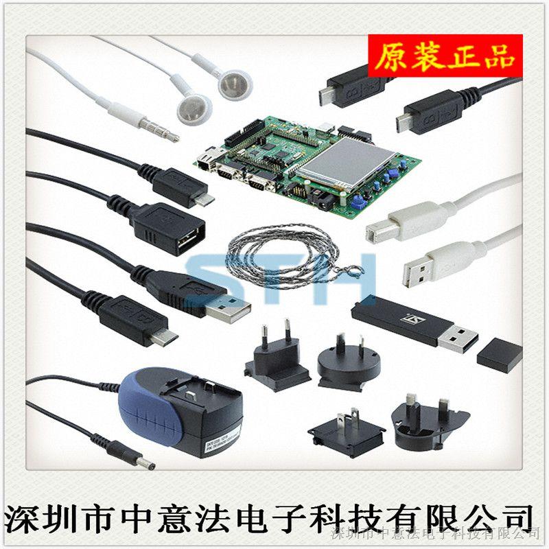 【原装正品】STM3220G-EVAL编程器,开发板,价格优势,欢迎咨询
