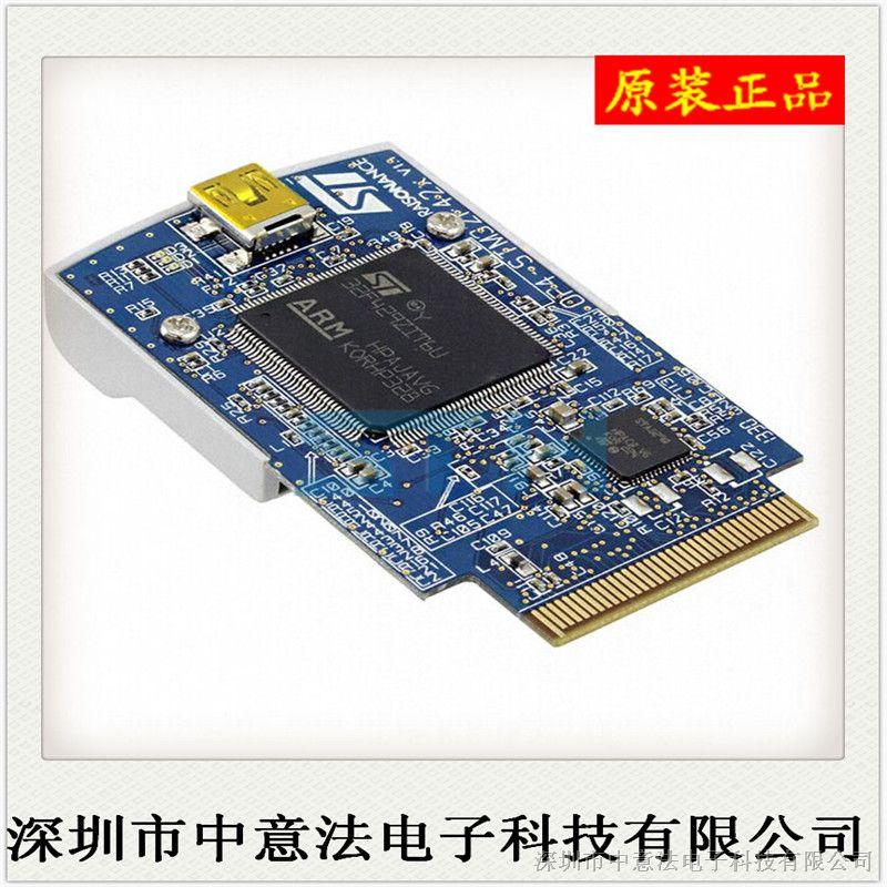 【原装正品】STM3242IPRIM-D编程器,开发板,价格优势,欢迎咨询
