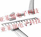 小米主板连接器