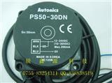奥托尼克斯 AUTONICS 原装正品 接近开关 PS50-30DN PS50-30DN2