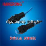 HC-1024PA霍尔开关-湖北HC-1024PA霍尔开关传感器厂家