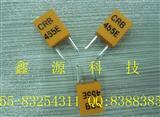 遥控器专用晶振 455E 陶瓷晶振 防震晶振 低价出售!