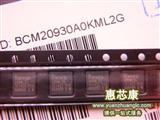 BCM20930A0KML2G 集成电路芯片 蓝牙模块