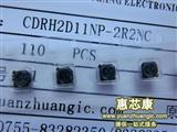 CDRH2D11NP-2R2NC  贴片功率电感CDRH2D11NP-2R2NC 固定电感器CA 2.2uH 1.27A