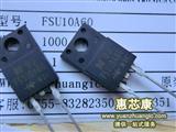 FSU10A60 TO-220F-2 超快速整流二极管 10A 600V