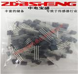 DS18B20温度传感器TO-92原装进口全新现货量大从优欢迎来电询价