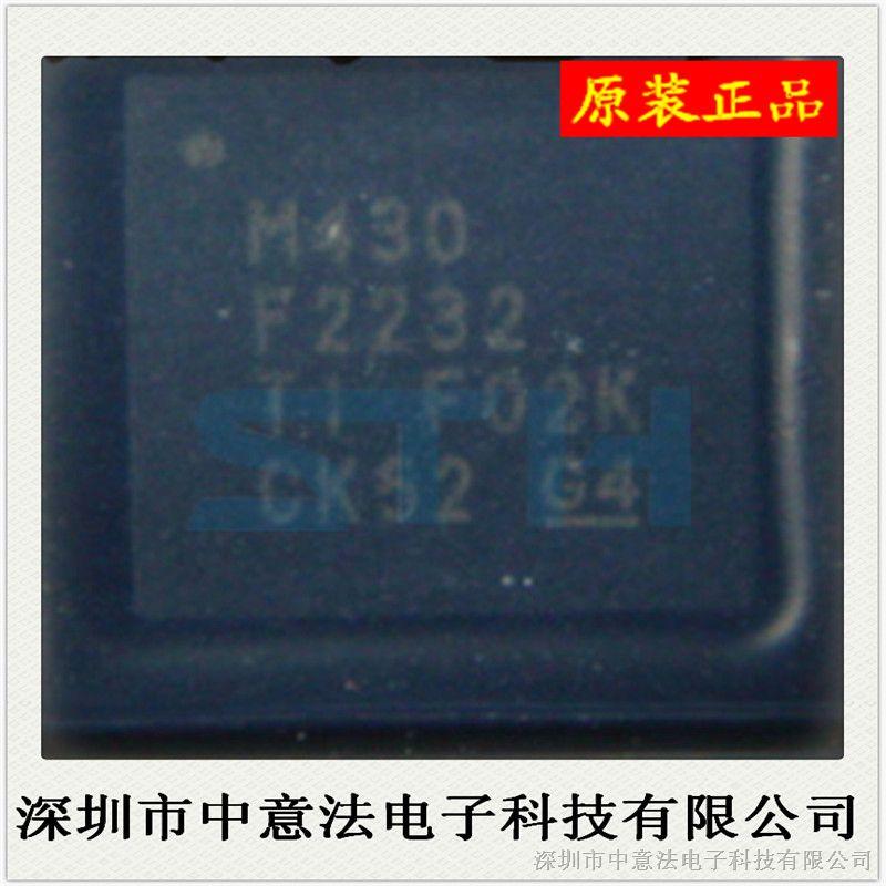 【原装正品】MSP430F2232IRHAR-TI QFN-40拍前请先咨询客服!