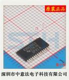 """【原装正品】""""MSP430G2553IPW28R-TI TSSOP28拍前请先咨询客服!"""