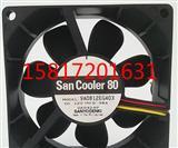 SANYO DENKI变频器风扇9A0812EG403 8025 厂家