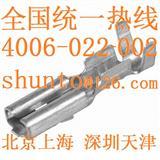 德国进口线鼻子2.8MM插簧冷压接线端子型号RAFIX母头连接器5.37.540.024/8622