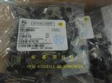 EVERLIGHT红外光电开关 ITR9909 全新原装 低价出售 只赚信誉