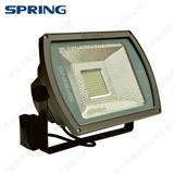 司贝宁SBN747-LED20W/30W/50W 泛光灯/投光灯/草坪灯照明