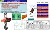电子吊磅,2吨吊秤,杭州吊秤厂家,吊秤维修