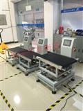万准自动检重称,自动检重机,动态检重秤,重量检测机,物流检重秤,吊磅
