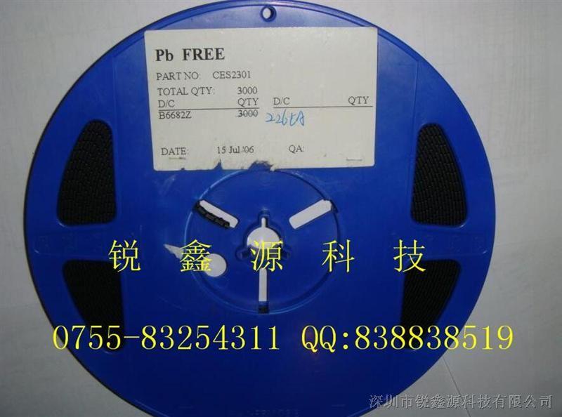 全新场效应管 CES2301 AP2301 SI2301 AO2301 低价出售