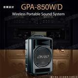 OKAYO专业无线扩音机GPA-850