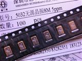 5032无源晶振8M   5PPM
