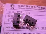D2F-01-D3