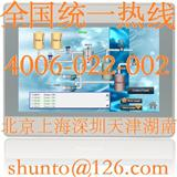 10��HMI现货MT8102iE威纶触摸屏Weinview国产人机界面品牌