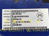 南麟500Ma充电IC LN2054Y42AMR 2YL6 LN2054 2054