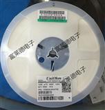 1206贴片电阻 5% 430K 一盘5000个=32.5元 厚声正品