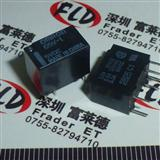 G5V-1-5VDC 小型高灵敏度信号继电器 欧姆龙正品