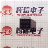 (场效应管) 2SK2099-01S TO-252 FUJITSU富士通
