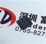 MPU-6050 MPU6050 3轴陀螺仪 三轴加速器 传感器 原装
