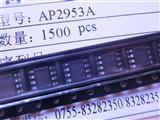 AP2953A电源降压IC
