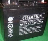 CHAMPION蓄电池NP17-12冠军蓄电池12V17AH机房蓄电池