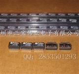 型号H2019NL Pulse 产家